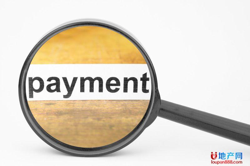 什么是一次性付款?全款买房流程简介
